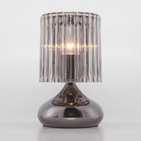 Настольная лампа Bulbo, 1x40Вт E27, цвет чёрный жемчуг