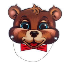 Cardboard Bear mask