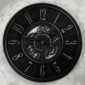 """Часы настенные, серия: Интерьер, """"Алеста"""", дискретный ход, 3АА, d=92 см"""
