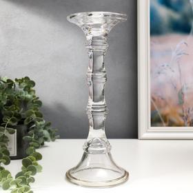 """Подсвечник стекло на 1 свечу """"Плавные изгибы"""" прозрачный 29,5х11,8х11,8 см"""