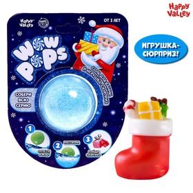 Игрушка-сюрприз WoW-pops, соль для ванны и фигурка-сюрприз внутри