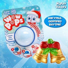 """Игрушка-сюрприз """"WoW-pops"""", соль для ванны"""