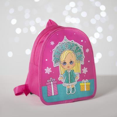 "Children's backpack ""snow maiden"" 20*23 cm"