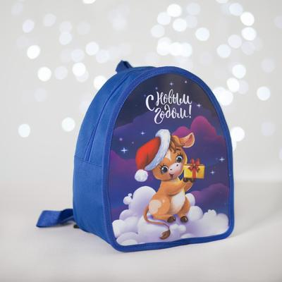 """Children's backpack """" Happy New year!"""" Goby 20*23 cm"""