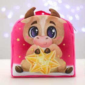 Рюкзак детский новогодний «Бычок со звездой» 24х24 см