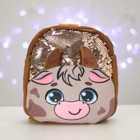 Рюкзак детский новогодний с пайетками «Бычок» 26х24 см