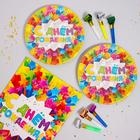 """Set of dishes for the holiday """" Happy birthday!"""" gifts, tongues 6 PCs, tablecloth, plates 6 PCs"""