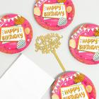 """Set of dishes for the holiday """"Happy birthday"""", topper, tablecloth, plates 10 PCs"""
