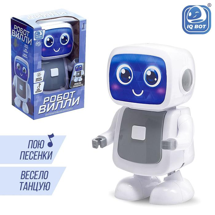 Робот «Вилли», музыкальный, танцует, русский звуковой чип - фото 8999956