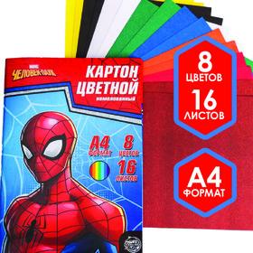 Картон цветной немелованный «Супергерой», А4, 16 л., 8 цв., Человек-паук, 220 г/м2