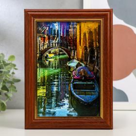 "Key holder ""Venice 3"" 15x21 cm"