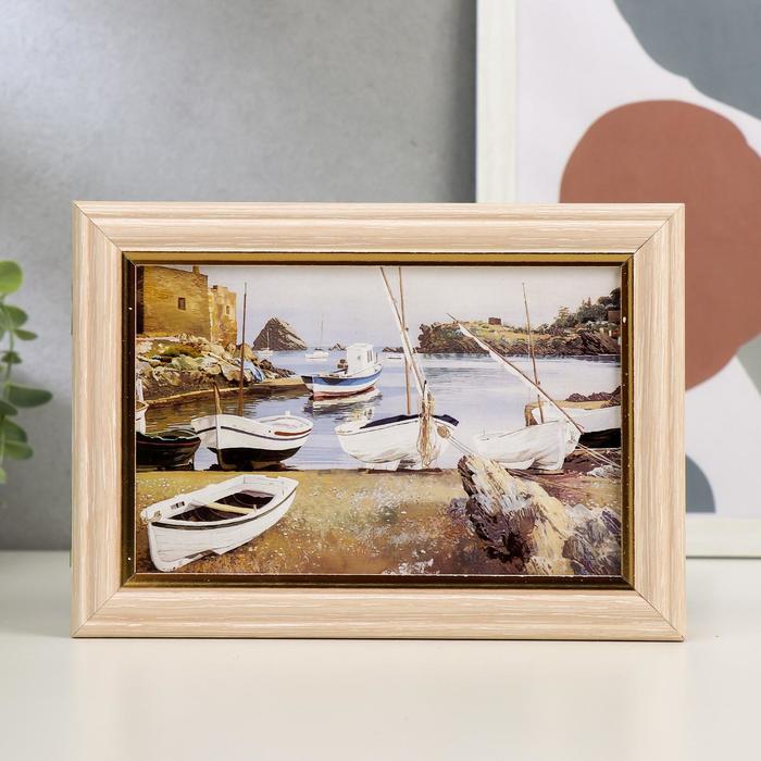 "Ключница ""Лодки"" 15х21 см - фото 851399"