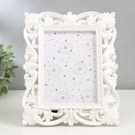 "Photo frame plastic 13x18 cm ""Orpheus"" white 25, 5x20 cm"
