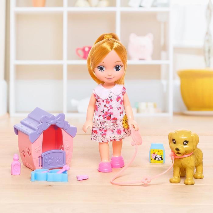 Кукла модная «Лера на прогулке» с питомцем, с аксессуарами, МИКС