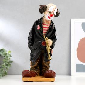 """Сувенир полистоун """"Клоун-трубач"""" 34,5х13,5х14,5 см"""