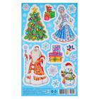 """Stickers """"New Year"""" Santa Claus, Snow Maiden"""
