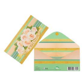 "Envelope for money "" Happy Anniversary!"" pink roses, glitter"