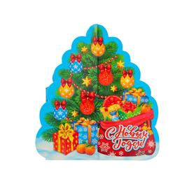 """Postcard-mini """"Happy New year!"""" Christmas tree with gifts, glitter"""