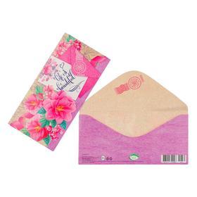 """Конверт для денег """"Girls"""" цветы, конверт"""