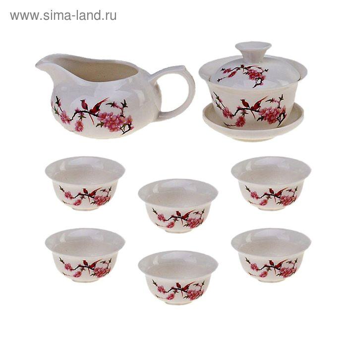 """Набор для чайной церемонии 8 предметов """"Птицы"""" (чахай 150 мл, гайвань 100 мл, чашки 30 мл)"""