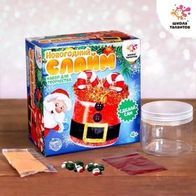 Набор для творчества Новогодний слайм «Дед Мороз»