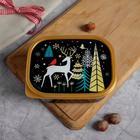 "Lunch box ""Deer, Christmas trees"" 500 ml"
