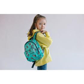 Рюкзак «Еноты»,22х8х24 см, отд на молнии, н/карман, мятный
