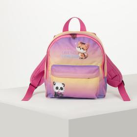 Рюкзак «Зверята»,22х8х24, отд на молнии, н/карман, цветной