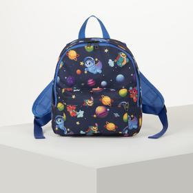 Рюкзак «Космические монстрики»,22х8х24 см, отд на молнии, н/карман, синий