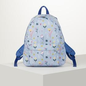 Рюкзак «Ботаника»,33х13х37, отд на молнии, с карманом, голубой
