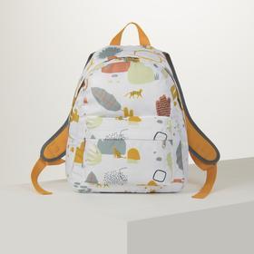 Рюкзак «Сафари»,33х13х37, отд на молнии, с карманом, белый