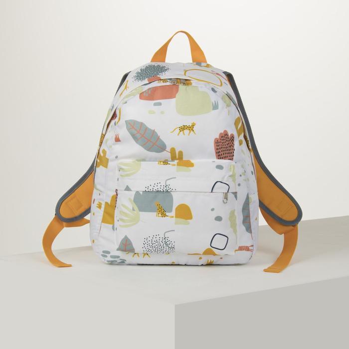 Рюкзак «Сафари»,33х13х37 см, отд на молнии, с карманом, белый - фото 2087881