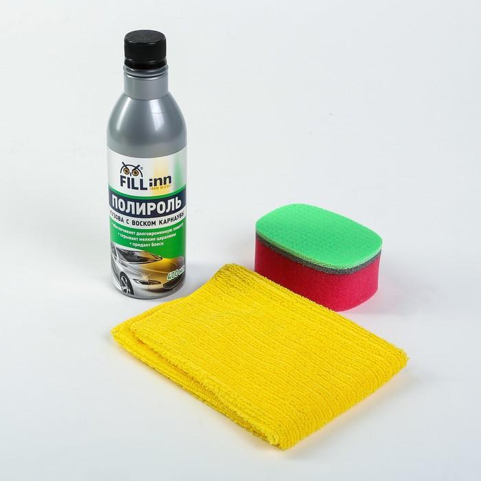 Набор для полировки кузова: полироль с воском, 400 мл + поролоновая губка + салфетка из микрофибры