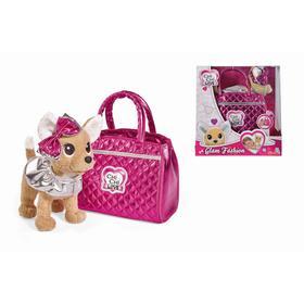 Плюшевая собачка «Гламур с розовой сумочкой и бантом» 20 см