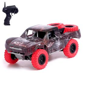 Car radio-controlled Short Course, 1: 20, 4WD four-wheel drive, battery operated, color red