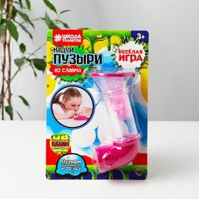 Набор для творчества «Надуй пузыри из слайма» МИКС