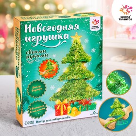 School of TALENTS Christmas decoration with your own hands, Christmas tree