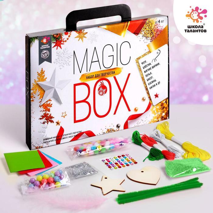 Набор для творчества «Magic box №2» - фото 420047