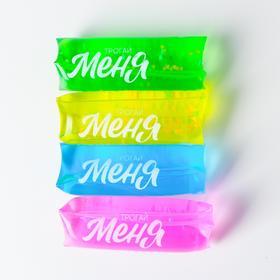 Скользун «Трогай меня», цвета МИКС