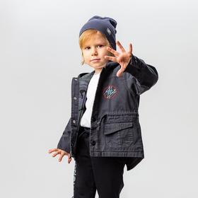 Куртка для мальчика, цвет серый, рост 92 см