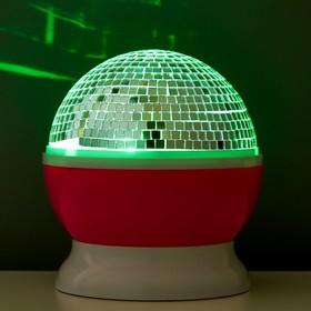 """Ночник """"Диско"""" LED бело-розовый11,5х11х14 см"""