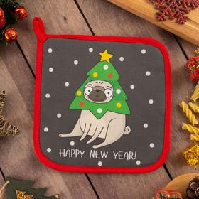 "Прихватка ""Happy New Year"" 19х19см, саржа, 100% х/л,ватин 250г/м2"