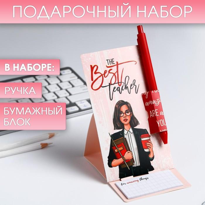 Ручка на открытке с бумажным блоком The best teacher - фото 496047