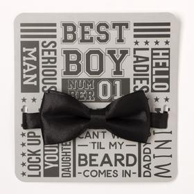 "Детский галстук-бабочка ""Best boy"" 5 х10 см, п/э"