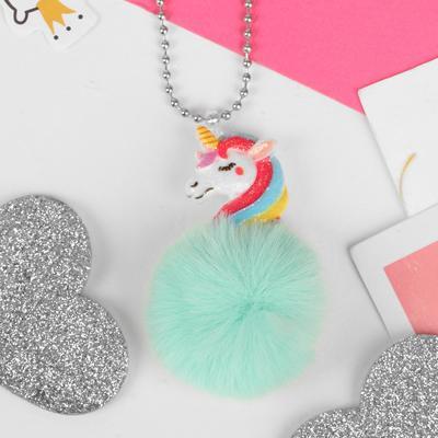 """Pendant children's """"Vibracula"""" unicorn, color, pendant MIX"""
