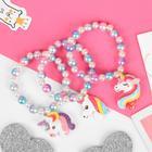 "Bracelet children's ""Vibracula"" unicorns, colored mother of pearl pendant MIX"