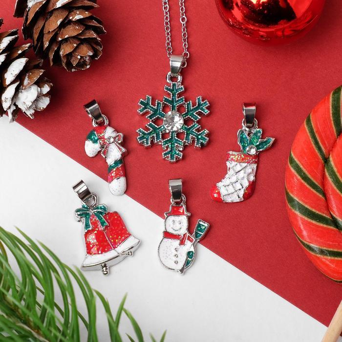 """Кулон с 5 сменными подвесками """"Новогодняя сказка"""" снежинка, подвески МИКС, цветной в серебре   50328"""
