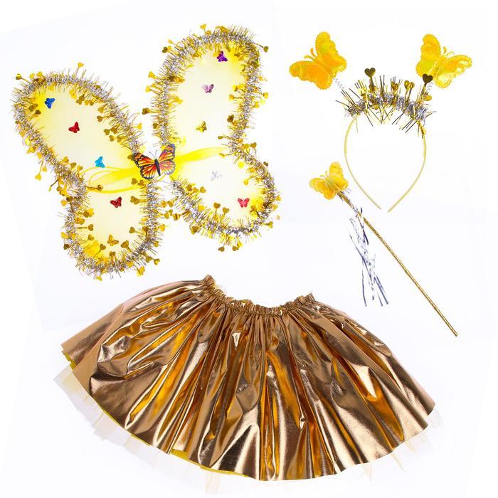 Карнавальный набор «Бабочка», 4 предмета: юбка, крылья, ободок, жезл, цвет золотой - фото 455615