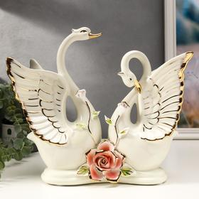 """Сувенир керамика """"Лебеди с розой"""" 25х28,5х10,5 см"""