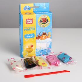 Мыло пластилин своими руками «Спелый арбуз», 5 цв по 15 г